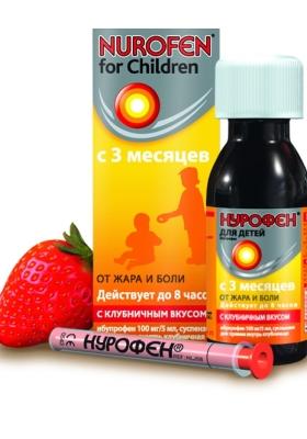 Препарат Нурофен для ребенка