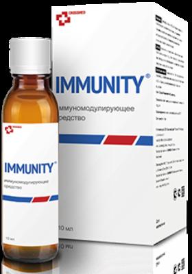 Средство Immunity