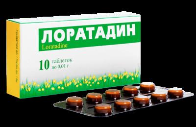Лоратидин