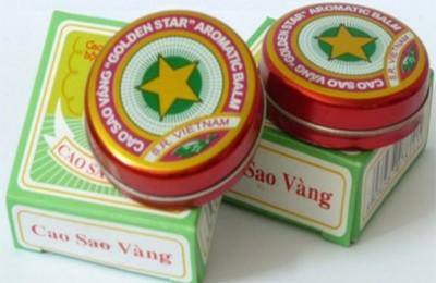 Вьетнамская «Звездочка»