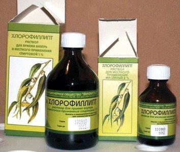 Хлорофилипт