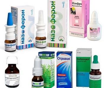 Препараты при насморке