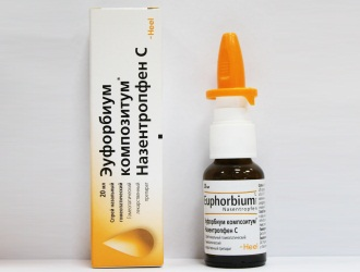 эуфорбиум