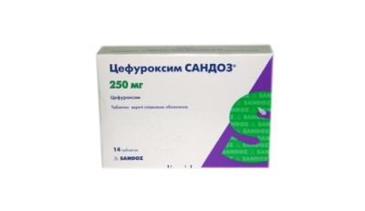 цефуроксим