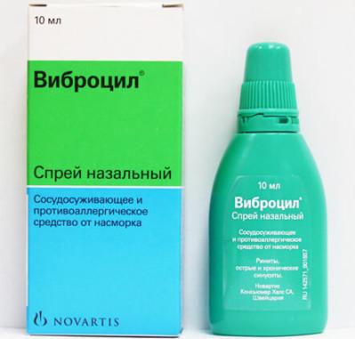 вибароцил