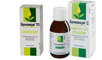 bronhikum-s