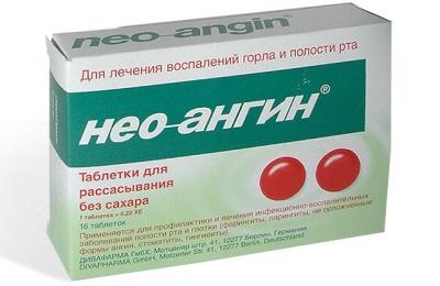 Пример медикамента