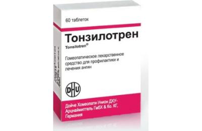 Пример лекарства
