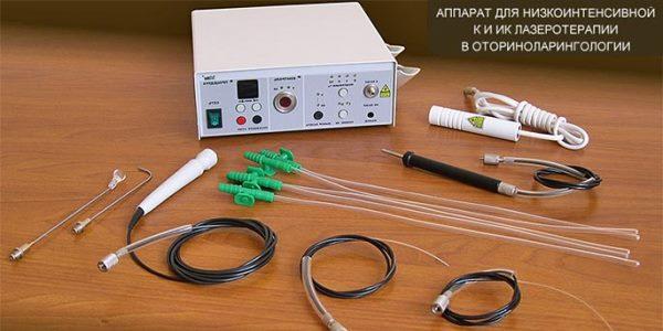 Аппаратура для процедуры