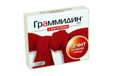 Граммидин Нео с анестетиком
