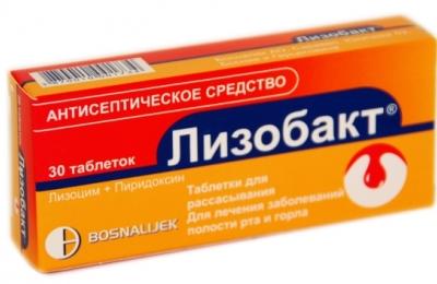 Лекарство Лизобакт