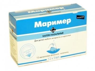 Маример