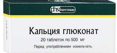 glyukonat-kaltsiya-v-tabletkah